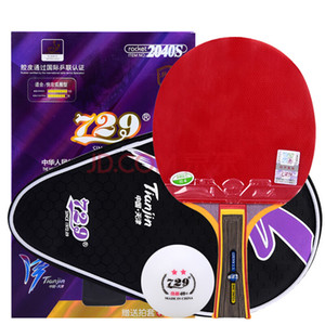 original young729 2060S 2040S Table tennis rackets 2040 2060 finished product Table tennis racquet