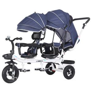 어린이 세발 자전거 아기 산책 영구적 유물 탠덤 유모차 쌍둥이 1~7년 된 아기 유모차