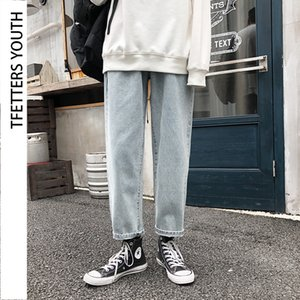 TFETTERS koreanische Art Mens Jeans Marke gewaschene Männer Tide Marke lose Mid Gerade Retro blaue Denim-Hose Street Hosen