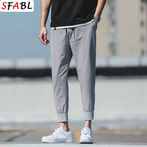 SFABL Summer New Trend Thin Harem Pants Men's Casual Solid Pants Slim Fit Leisure Sweatpants Joggers Men Trousers Elastic Waist