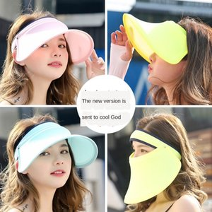 women protection sunscreen women's summer sunscreen face-shading UV-proof sun hat outdoor big edge sun hat cycling Lady