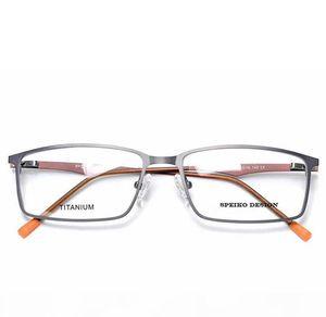 SPEIKO business glasses P8822 pure 100% titanium frames can be myopia reading glasses Professional customized prescription glasses