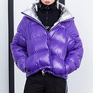 Janveny Женщины Двухсторонний длинный пуховик зима 90% белая утка вниз пальто сгущает Теплый Женский ветровки снег Outwear перо пальто