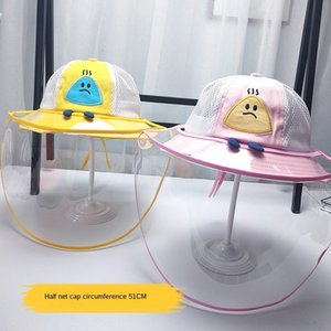 Children's s Zi Xia mesh visor screen screen sun anti-droplet saliva isolation protection bucket hat baby out sun protection hat