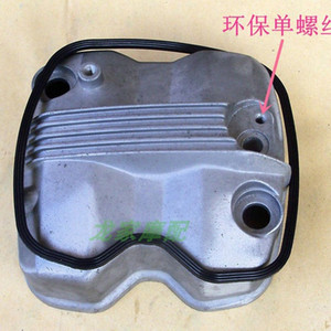 Motocicleta Cilindro Head Cover com junta para CG 150 TITAN JOB CARGO SPAORT CG150 2004-2011 H9Ir #