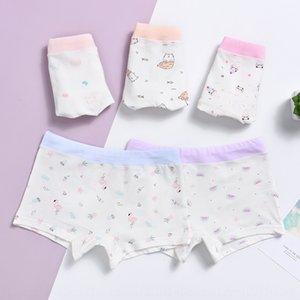 Children's Tight Pants new girls cotton printed leggings cartoon short children's underwear underwear factory