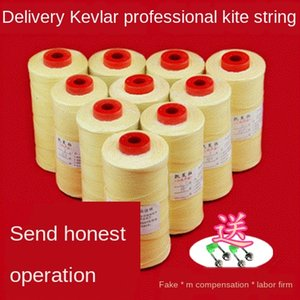 joint share line weaving Kevlar kite line Kevlar package Kite string Fra wheel bag joint stock Fra wheel bag