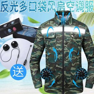 WFEZb Reflective heatstroke fan cooling suit protective conditioner air conditioning cold air conditioning labor protection tooling electric
