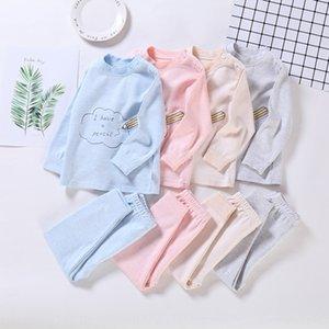2019 New colored cotton casual Trousers casual wear two-piece zhong xiao tong long johns kids loungewear set