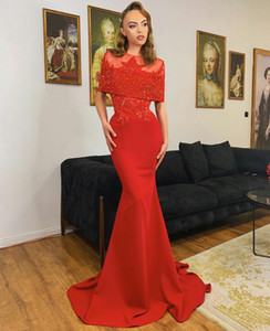 Sheer Jewel Neck Red Mermaid Evening Dresses Fashion Sequins Beading Prom Gowns Runway Fashion Red Carpet Party Dress