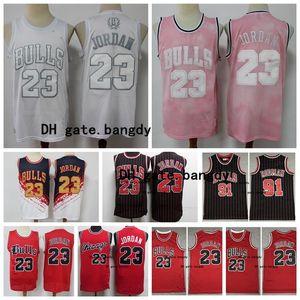 Mens ChicagoBullsThrowback 23 Michael Retired Jersey New White Regular Season MVP Limited Edition Nord College Basketball-Trikots