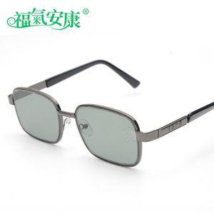 Full Frame flat Crystal sun metal frame adult sun Tablet sun glasses thickened glass glasses sunglasses