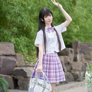 Brocade Plaid plaid garden design jk grid skirt uniform skirt uniform Purple Jade tone