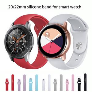 삼성 활성이 갤럭시 시계 42mm의 46mm 기어 (S3) Amazfit bip (빨리) 화웨이 시계 교체 스트랩 액세서리 20mm 22mm 실리콘 밴드