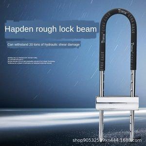 TONYON Cam cam çift kapı kapı hırsızlık U-lock uzar sürgülü açık-Free U kilit dükkanı çerçeveli