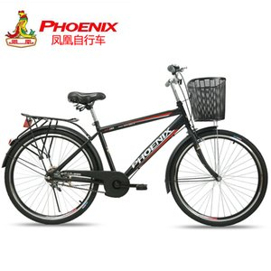 Phoenix (Phoenix) Phoenix Bicycle Men and Women 26-Inch Lightweight City Commuter Bicycle Students Go to Work Vintage Bicycle Leisure Retro