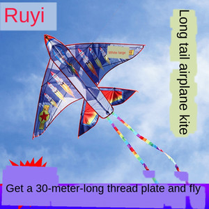 Weifang airplane toy children's cartoon kite adult kite wheel breeze flying toy
