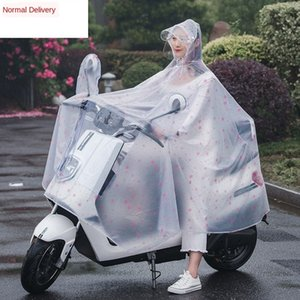 Ao1JC ciclo al aire libre eléctrico día equipo piloto de lluvia para adultos impermeable al aire libre de ciclo de la motocicleta motocicleta eléctrica bicycleBicycle b
