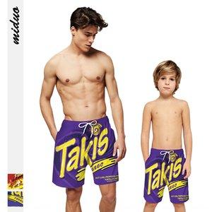 xe3RB Qiduo casse-croûte bande numérique impression en caoutchouc lacée vêtements enfant parent taille occasionnels Elastique pantalons pantalons de plage shorts de plage pour les hommes