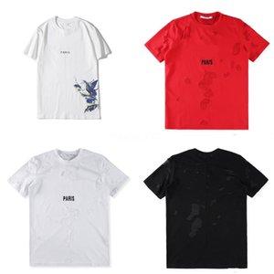 Men Tshirt SAAB 900 Turbo Black Unisex T Shirt Letter Printed T-Shirt Tees Top #QA163