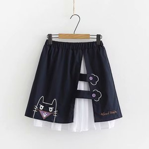 Lovely Japan Style Skirt Dresses Girly Girl Lolita Skirt Loose With lining Cat Embroidery