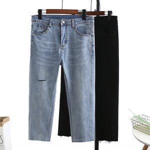 ZE87e Fat MM разделенным отверстие октава плюс тонкого похудение упругого обрезанного Fat мм под открытым отверстием прямые брюки женщин размера 200 цзинь r2046 прямые брюки
