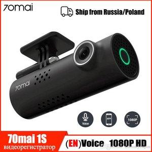 Hot Xiaomi 70mai macchina fotografica del precipitare 1S auto DVR Wifi English Voice Control dash cam 1080P HD Night Vision Camera Car Video Recorder G-sensor