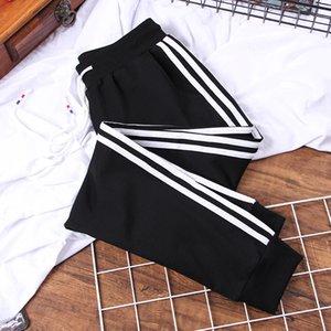 tamaño DONAMOL Plus 200g Pantalones larga casual de mujer remiendo rayado Harem Medio-cintura con cordón pantalones pantalón T200727