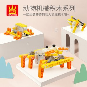 Building blocks Model Building Kits Gifts Souptoys Animal electromechanical series Remote control safe material Stable structure