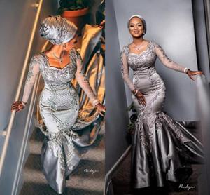 Gümüş Lüks Deniz Kızı Gelinlik 2020 Modern Afrika Nijerya Aso Ebi Dantel Aplike Uzun Kollu Gelin Temple Gelinlikler AL6575