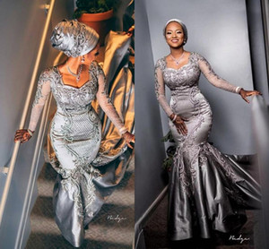 Silver Luxury Mermaid Wedding Dresses 2020 Modern African Nigerian Aso Ebi Lace Applique Long Sleeve Bride Temple Wedding Gowns AL6575