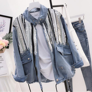 New Sequined Denim Women's Jacket Autumn Female Wear Loose Heavy Sequins Retro Pull Rope Worn Jeans Jacket Outwear