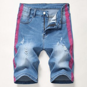 2020 Summer Fashion Mens Casual Short Jeans Clothing Cotton Shorts Breathable Denim Shorts Male New Fashion Size 28-42