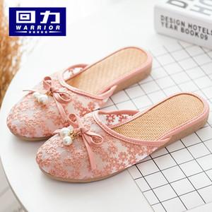 Huili Baotou Lace Women's Slipper Home Indoor No-Skid Floor Home Linen Slippers Female Summer