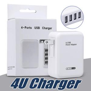 소매 패키지와 접는 플러그 범용 스마트 폰으로 빠른 속도 4 포트 USB 벽 홈 여행 충전기 AC 전원 어댑터