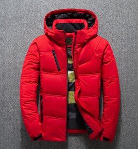 Der meistverkauften Winter Daunenjacke mit extra Stärke für Männer und Baumwolle gefütterte Mantel für Männer Nord-China hochwertige Winterjacke für