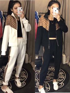 Kadın takım elbise web ünlü aynı popüler logosu baskılı ceket + rahat pantolon moda rahat
