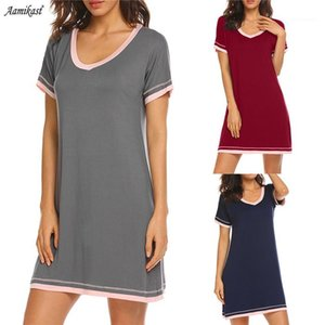 Loose Casual Sleepshirts Famale Comfortable Clothes Womens Contrast Color Nightgowns Crew Neck Short Sleeve Summer