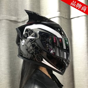 Aishi AIS off-road ao ar livre capacete elétrica motocicleta equitação esportes de proteção de proteção bicicleta motocicleta canto capa de bicicleta