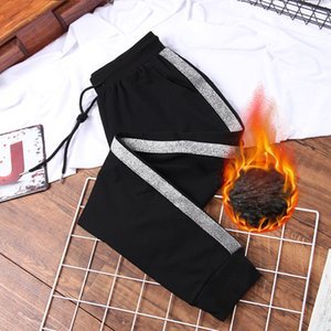 DONAMOL Artı boyutu Kadınlar Pantolon Yan Çizgili Kalın Sweatpants Kış Gevşek Harem Pantolon Siyah Kadın Fleece Casual giysiler Isınma
