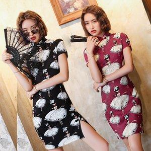 Chinese dress qipao dress improved cheongsam printing party dresses nightclub uniform slim short sleeve girls qipao