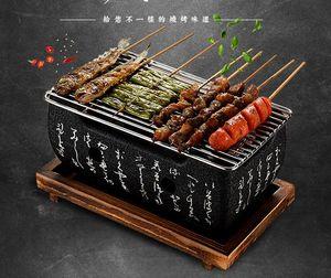 Giapponese barbecue cucina carbone griglie stufe barbecue sul tavolo in stile giapponese lega di alluminio rettangolo Barbecue piccola stufa tè 032