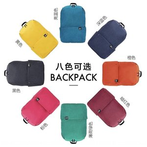 Xiaomi same colorful outdoor waterproof small travel backpack travel bag training school bag printing