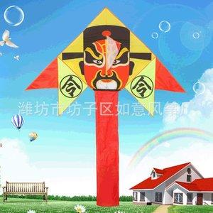 Opéra de Pékin Weifang imprimé dorures Peking Opera dorures kite visage Weifang maquillage imprimé cerf-volant de maquillage du visage