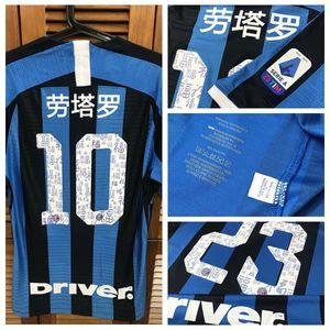 RUGBY INT 19/20 Matchmaking Porté version fans Nom chinois Shirt Jersey S / S Lukaku Lautaro Alexis Football Rugby Correctifs personnalisés Sponsor
