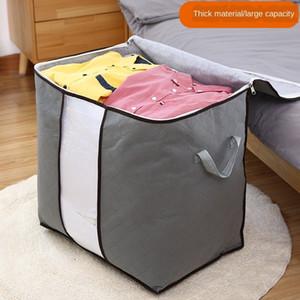 edredón de la ropa de clasificación en movimiento embalaje artefacto doméstico bei zi dai bolsa de almacenamiento edredón bolsa de almacenamiento