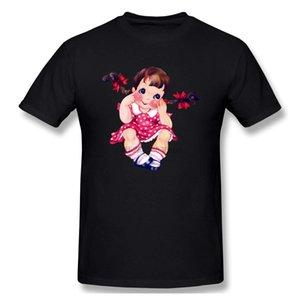 Erkekler Müzikal-Aletleri-Çocuk-Clip-Art-Çocuk-Day Kısa Rakorla Popüler T Shirt Siyah