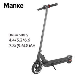 Manke MK013 Best Price CE ROHS Certificates Aluminum Alloy Lithium Battery 6.5inch 300W Folding Electric Kick Scooter for Adults