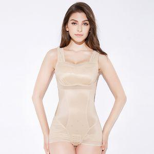 ZYSK Women Body Shaper Slimming Underwear 100% High Quality Tummy Suit Control Bodysuits Seamless Waist Cincher Body Shaper Y200706