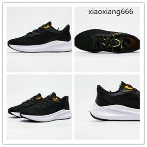 실행 신발, 통기성, 빛, 안정적이고 부드럽게, 발 빠른 열 분산, 편안한 착용감과 POWER1의 전체 쿠션 캐주얼 스포츠